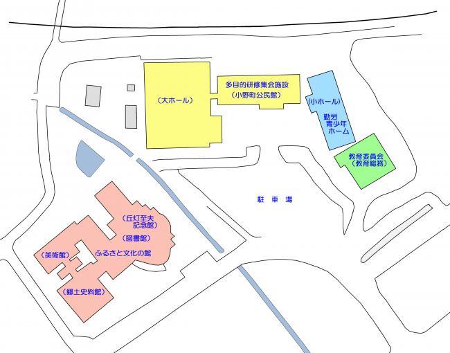 小野町文化公園のご案内 - 小野町公式ウェブサイト